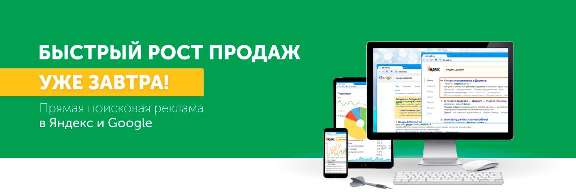 Продвижение сайта объявление ссылочная пирамида Щибровская улица