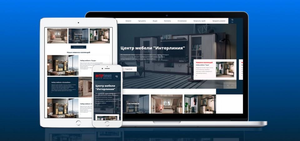 Создание сайтов указ как сделать строительный интернет магазин